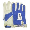 KD Ultimate Netball Batting Gloves